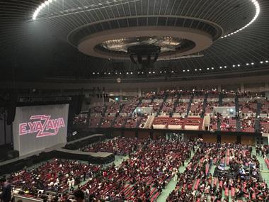 矢沢永吉 コンサート BUTCH 日本ガイシホール 豊川 花屋 花夢