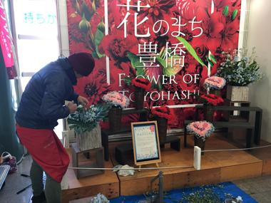 花男子 花イノーベーション 豊橋駅 ハートの花束 フラワーバレンタイン 花夢