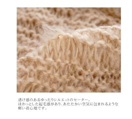 無料編み図楽天zakkaふわりゆるセーター部分