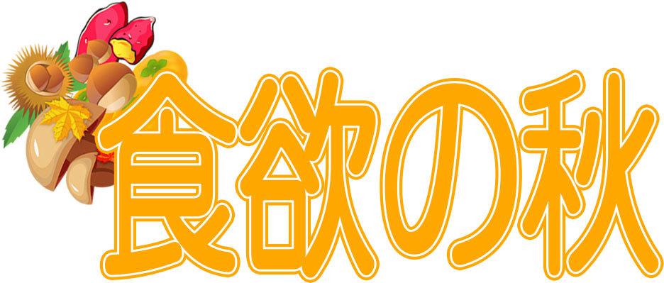 aki-word015.jpg