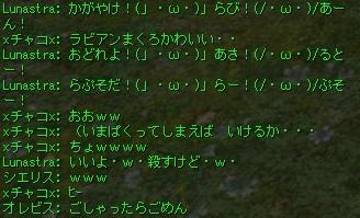30_201812111301241a0.jpg
