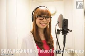 asakurasaya.jpg