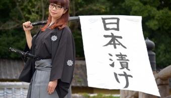asakurasaya8.jpg