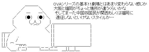 WS001297.jpg