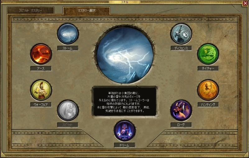 divinity001901.jpg