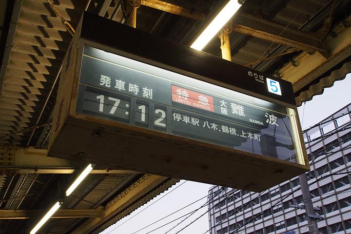 20170109_tsu-01.jpg