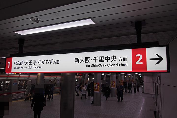 20170121_umeda-07.jpg