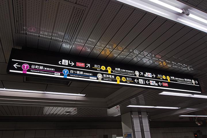 20170121_umeda-08.jpg