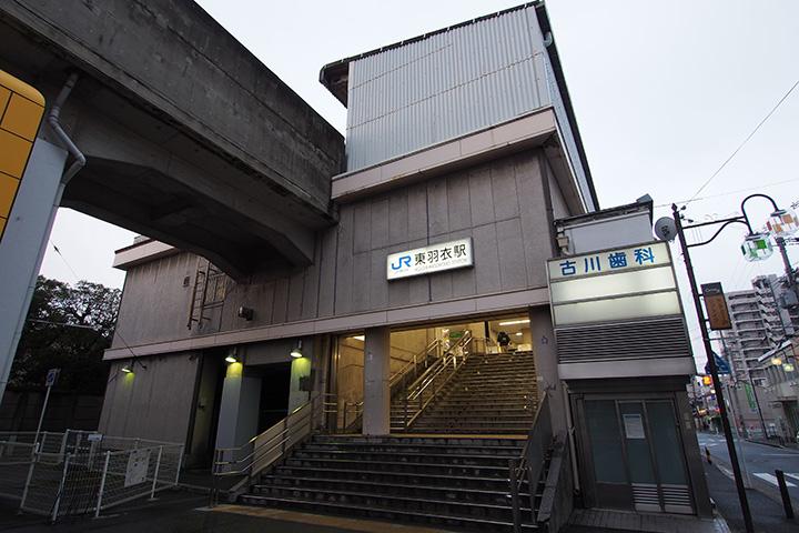 20170122_higashi_hagoromo-01.jpg