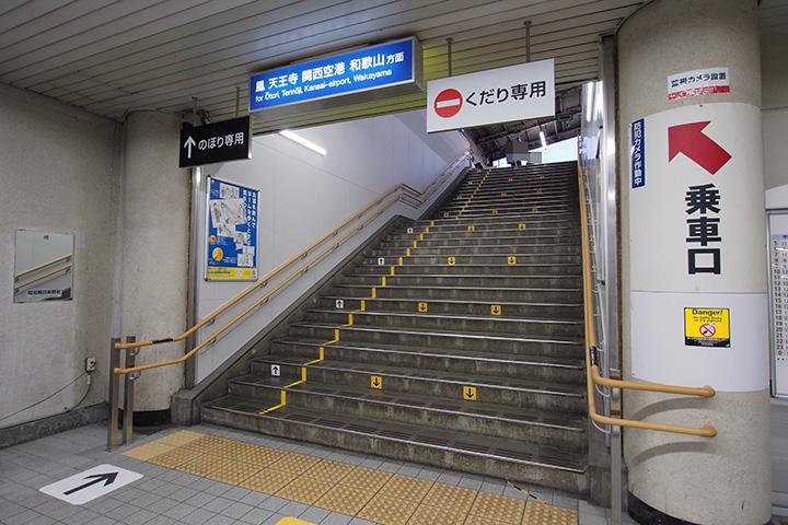 20170122_higashi_hagoromo-16.jpg