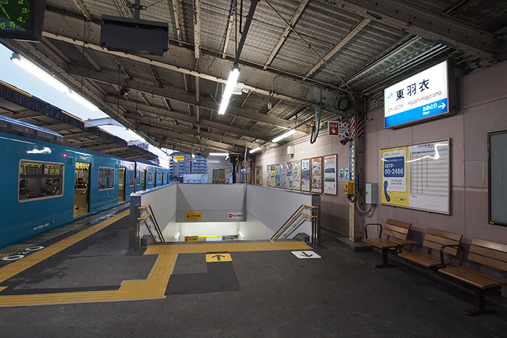 20170122_higashi_hagoromo-18.jpg
