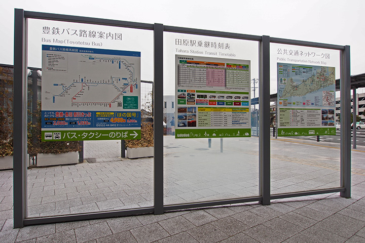 20170129_mikawa_tahara-11.jpg