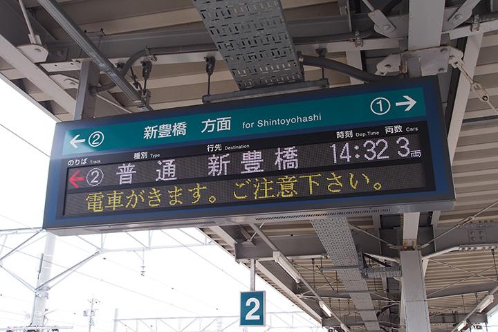20170129_mikawa_tahara-26.jpg