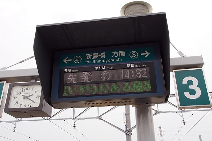20170129_mikawa_tahara-27.jpg