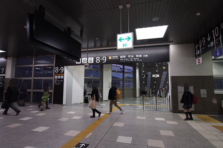 20170204_kyoto-01.jpg