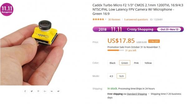 CaddxTurboMicroF2BGsale1811.jpg