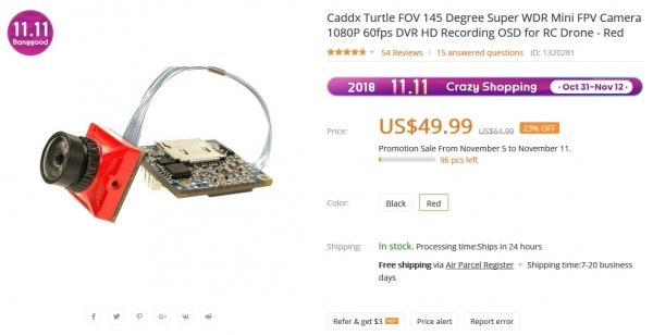 CaddxTurtleV1BGsale1811.jpg