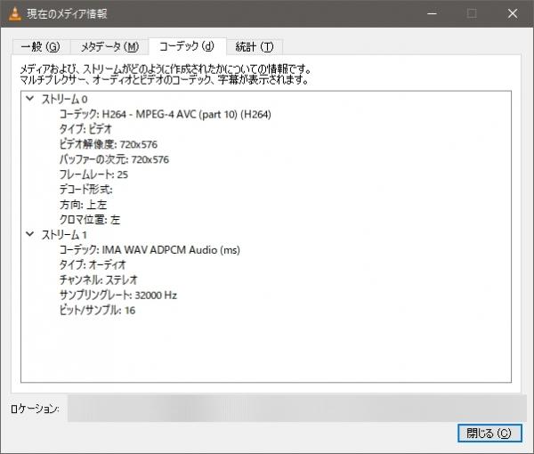 EV200D_DVR_Codec.jpg