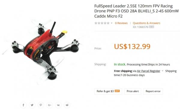FSDLeader25SE120.jpg