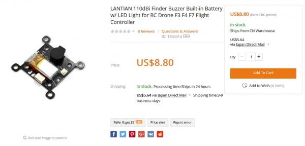 LANTIAN110dBiFinderBuzzerBat.jpg