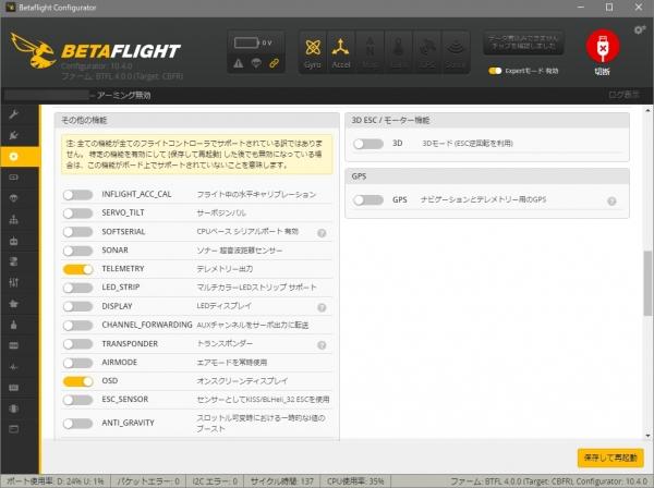 Mobula7BF400-Default-Config3.jpg