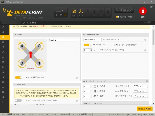 Mobula7BF400-SET-Config1.jpg