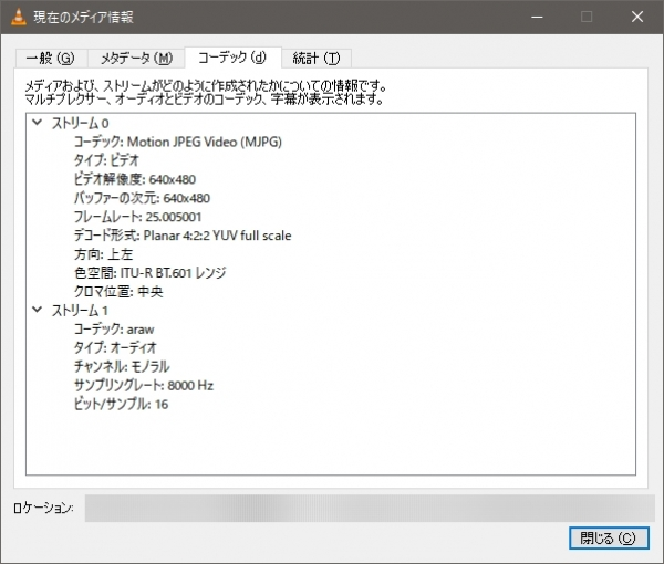 SKY02_DVR_Codec.jpg