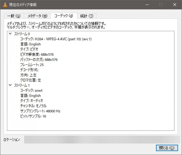 SKY03_DVR_Codec.jpg
