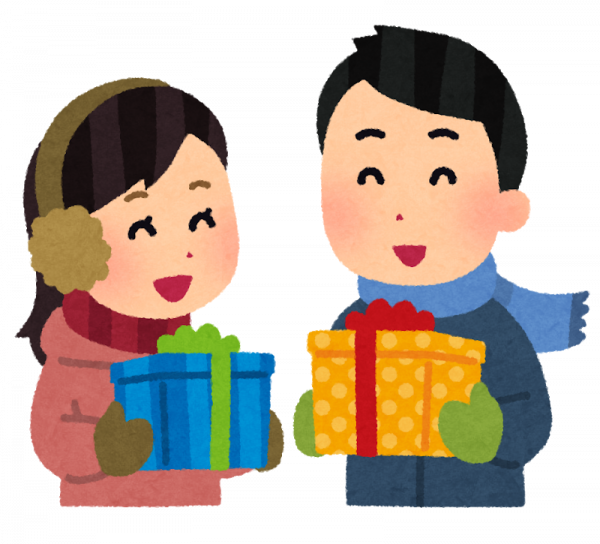 couple_christmas_present.png