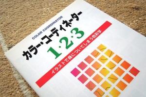 DSCN2810.jpg