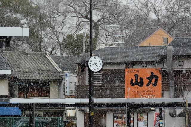 今日の雪は凄かった!