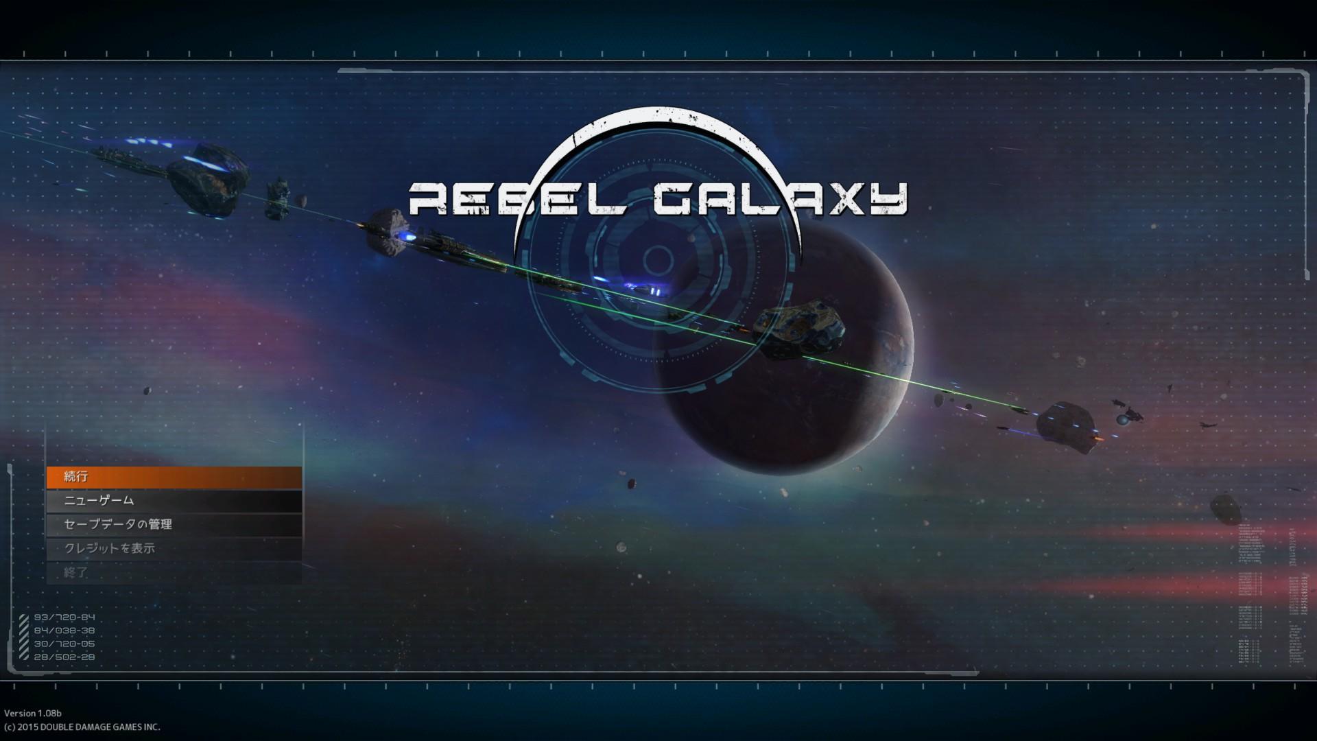 rgalaxy_01.jpg