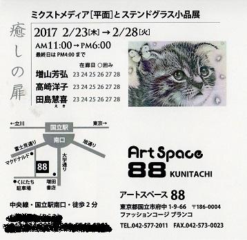 201702101542084a4.jpg