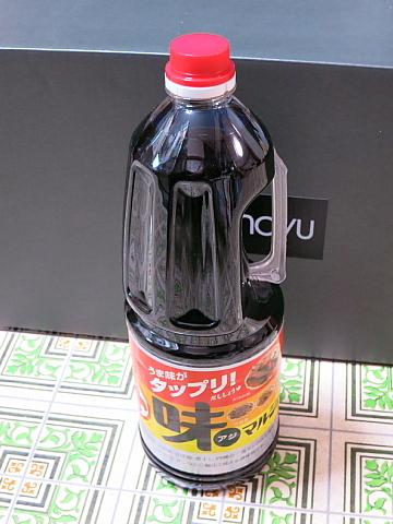 iwafunefu12
