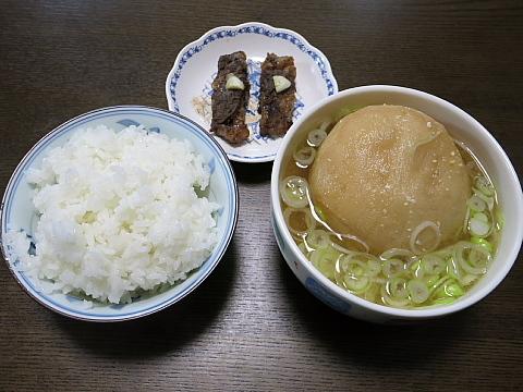 iwafunefu6