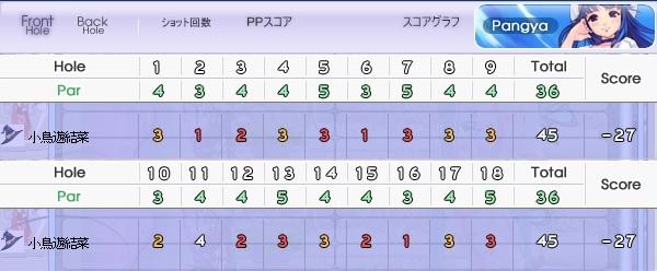p16112704.jpg