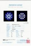 0.4○○ct D-VVS2-3EXHCNo2314