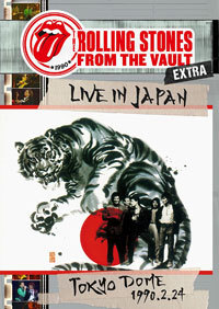 Live In Japan Tokyo Dome 1990.2.24 / Rolling Stones