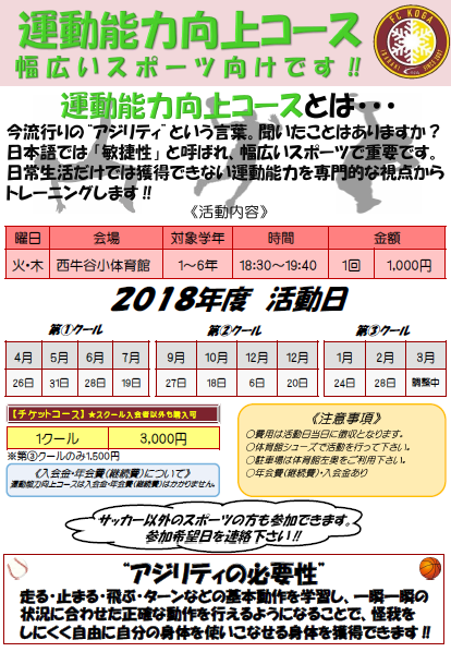 20181130160739a62.png