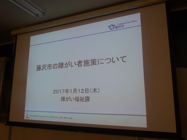 DSC02499_convert_20170114085129.jpg