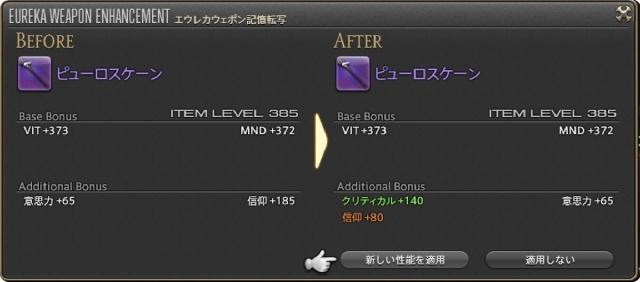 S5eFk1PzTisyEQA1543058800.jpg