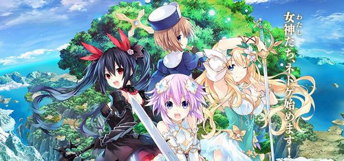 PS4『四女神オンライン CYBER DIMENSION NEPTUNE』トロフィー一覧!トロコン簡単?