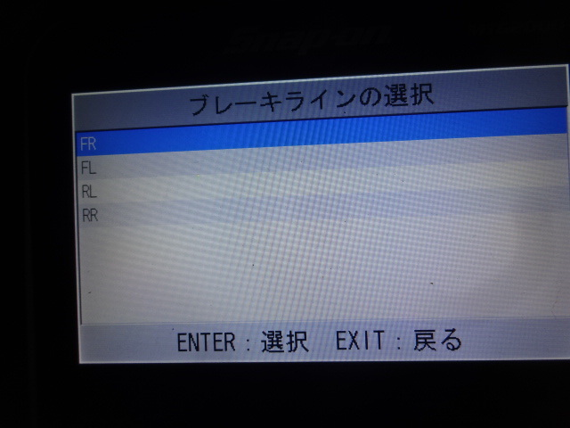 DSC09058.jpg