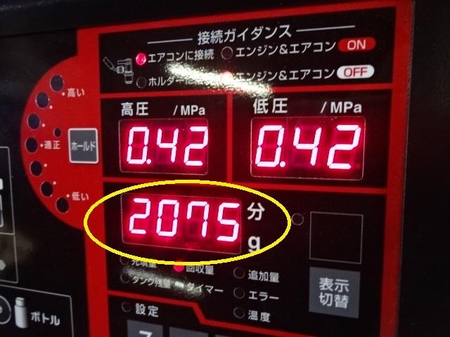 DSC09361_201612231019274ca.jpg