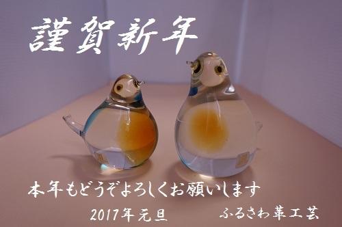 20170101002613867.jpg