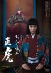 【ドラマ】<NHK大河ドラマ「おんな城主 直虎」>最終話、SNSで称賛の嵐!「いろいろ泣けた」「完」「終わっちゃった」
