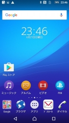xperia_a4_screen_01.jpg