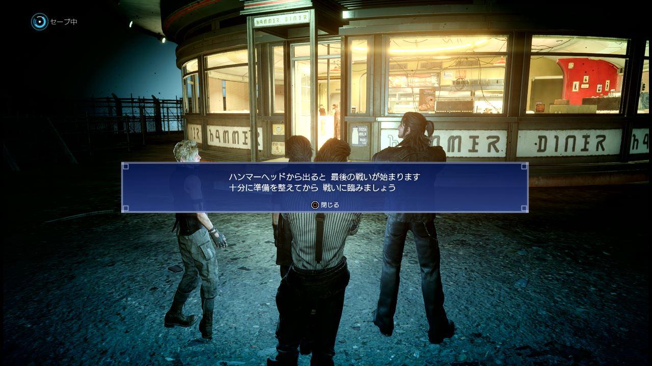 FF15_11_0534.jpeg
