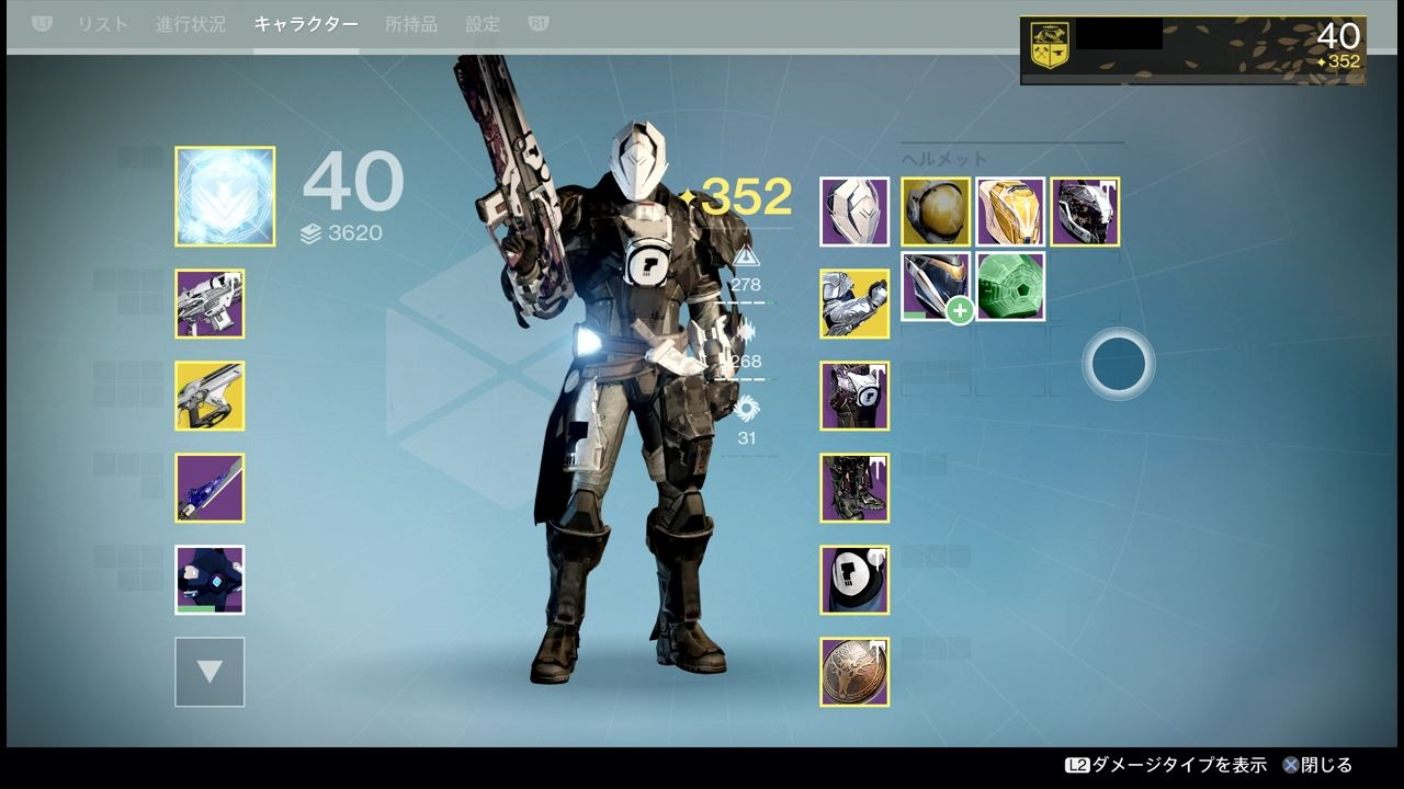 destiny_iron_14_0002.jpeg