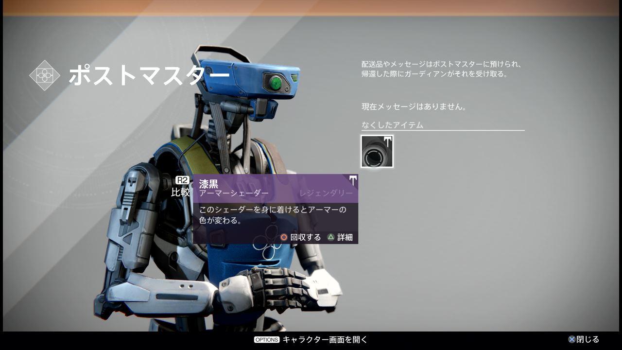 destiny_iron_14_0013.jpeg
